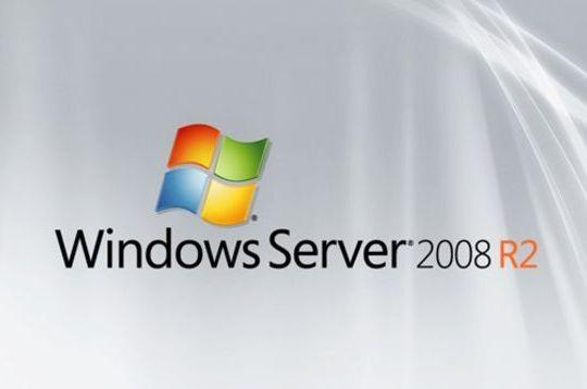 windowsserver2008r21637-580x358-compressor